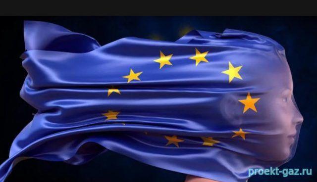 Газовый рынок Европы: между шизофренией и реалиями бытия - 12 Января 2018 - Проектирование газоснабжения
