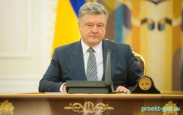Газпром все заплатит до копейки - 7 Марта 2018 - Проектирование газоснабжения
