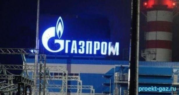 """Американцы хотят истощить ПАО """"Газпром"""" - 14 Февраля 2020 - Проектирование газоснабжения"""