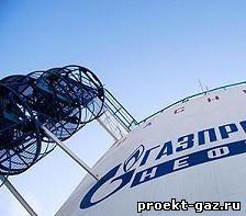 «Газпром» получит долю в аргентинских нефтегазовых месторождениях