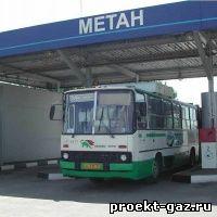 Четверть маршруток встали в Новокузнецке: на заправках нет газа