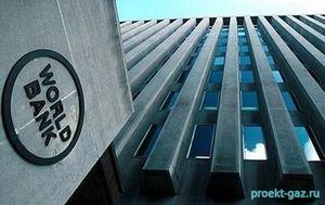 Киев договорился о новом кредите на газ