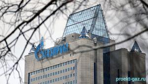"""Украина не готова арестовать транзитный газ """"Газпрома"""""""
