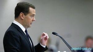 Премьер Медведев отметил снижение зависимости бюджета от нефти и газа