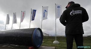 """Газовые компании почти придумали, как финансировать """"Северный поток - 2"""""""