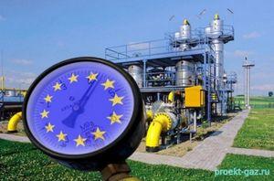 Американские экс-чиновники призывают европейцев быть сильными и отказаться от российского газа