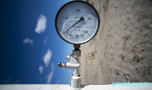Египет откажется от импорта природного газа