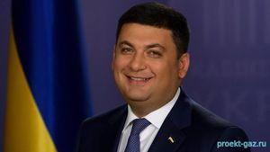 Украина сама себя обеспечит газом