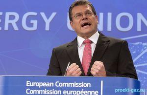 Россия и ЕК обсудят вопросы строительства газопроводов и европейскую энергетику