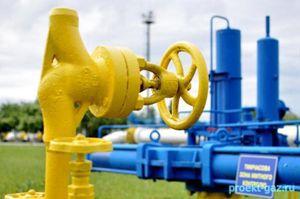 Нафтогаз считает, что Газпром делает себе хуже