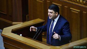 Гройсман предлагает Украинцам уменьшить потребность газа на 5 млрд кубометров