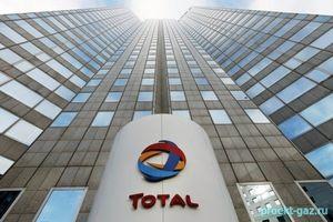 Французская Total пускает с молотка свои нефтегазовые активы в Северном море