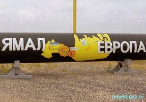 Прокачка по газопроводу