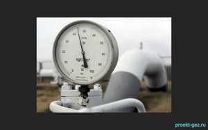 Нафтогаз произвел очередной зачет переплат Газпрома в соответствии с решением Стокгольмского арбитража