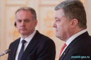 Украина и Словакия скоординировали действия по борьбе против