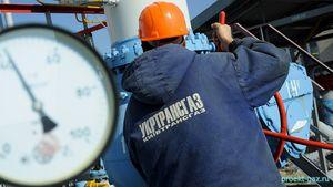 Мечты Украины по добыче собственного газа