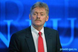 Песков уточнил позицию Москвы по отношению к украинскому маршруту транспортировки газа