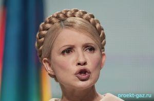 Тимошенко подсчитала