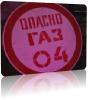zorik2