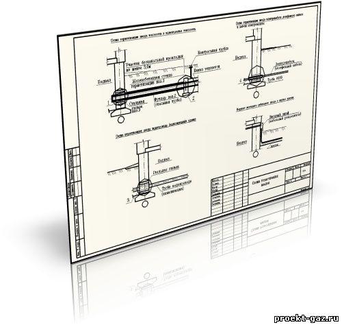 Типовые чертежи изолированных спецотводов Дн32-Дн60, схемы герметизации вводов