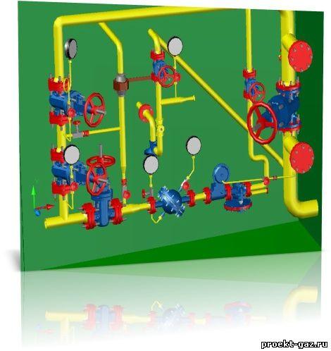 3D схема ГРП