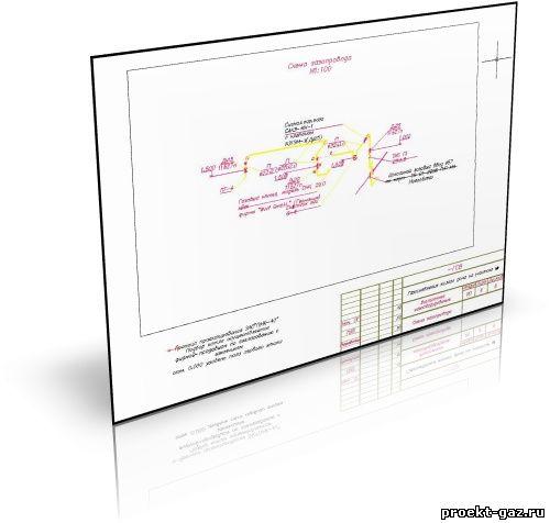 Проекты по электроснабжению Примеры проектов  Форумы www
