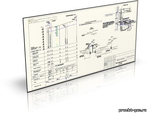 Пример проекта ГСН