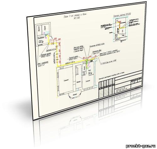 Газоснабжение жилого дома с баней (ГСН, ГСВ)