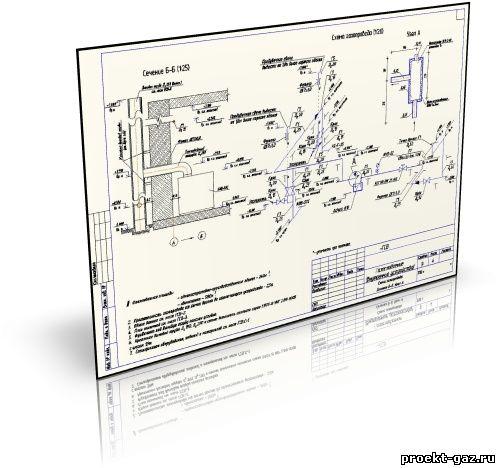 ...В разделе ГСВ чертежи установки двух отопительных котлов марки КС-Г.