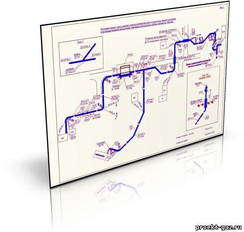 Схема сварных стыков газопровода