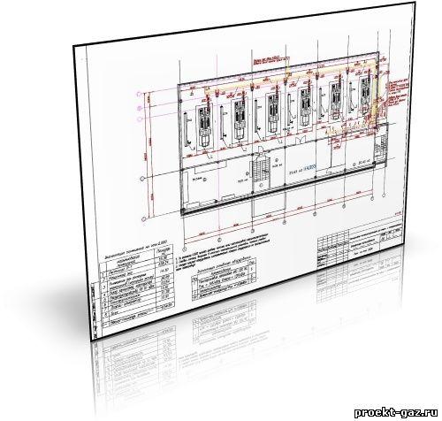 Проект внутреннего газоснабжения теплоэлектростанции с газопоршневыми установками