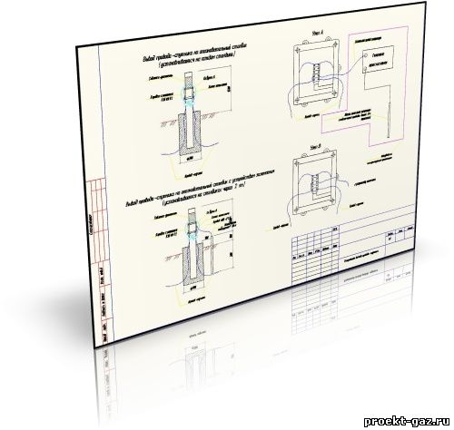 вывод провода спутника на опознавательный столб