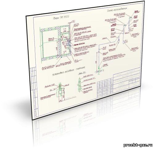 типовые шаблоны для проектов частных домов