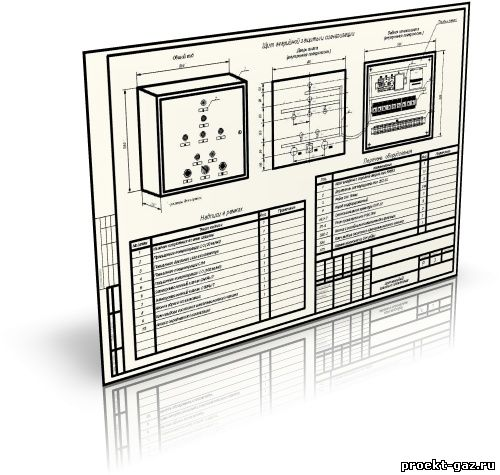 Система автоматизации Vitoplex