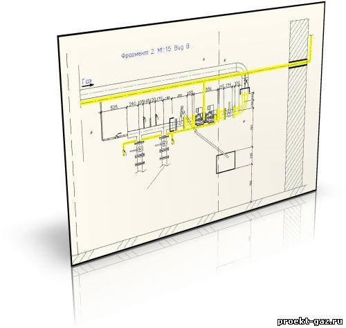 или, проектная документация на траспортабельную котельную термобелье Этот