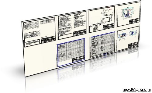 Газоснабжение блочно-модульной котельной на 2МВт.  Чертежи: 1. Общие данные 2. Схема газопроводов котельной 3...