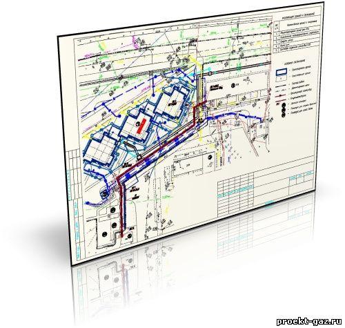 план газопровода