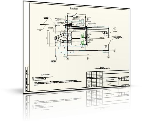 Проект установки газовых котлов ALPHA E 760