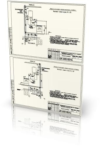 установки газовых приборов в многоэтажках
