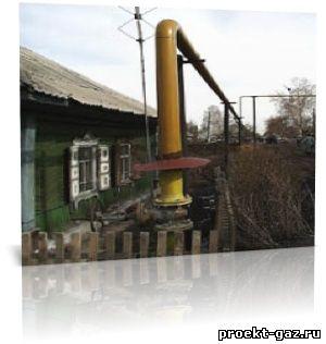 получение техусловий для газификации