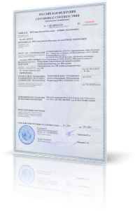 Новая форма сертификата соответствия ТР ТС безопасности машин и оборудования