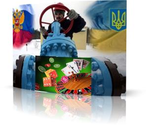 Украина и «Газпром»: начало пиар-войны
