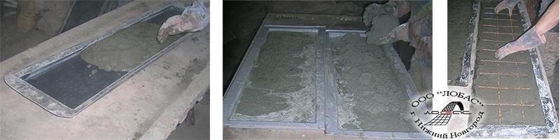 Заливка формы накладной проступью и армирование её металлической сеткой.