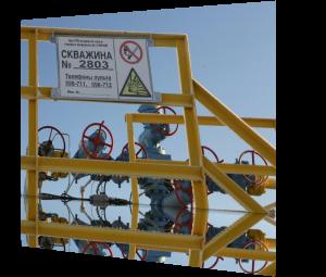 До конца 2013 г Газпром запустит 50 скважин Бованенковского месторождения