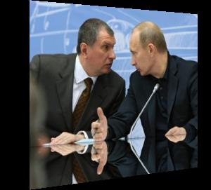 Что думают о рынке Газа Владимир Путин и Игорь Сечин
