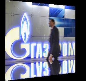 Сотрудникам «Газпрома» запретили давать невыполнимые обещания