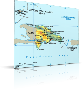 Газпром включит свет Доминиканской Республике