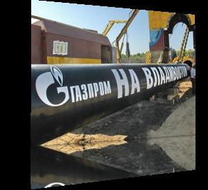 «Газпром» приступит к строительству газопровода «Сила Сибири» в ноябре
