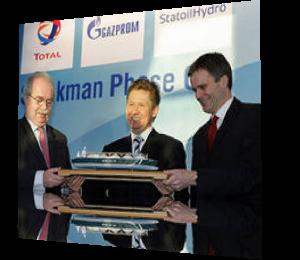 Газпром готов возродить 1-ю фазу Штокмана по новой технологической схеме, поменяв СПГ на трубный газ