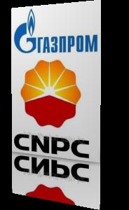 «Газпром» и CNPC ищут формулу цены на газ